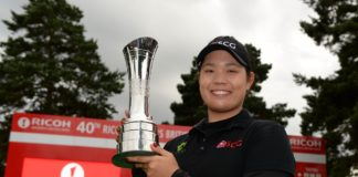 Ariya Jutanugarn - Womens British Open 2016